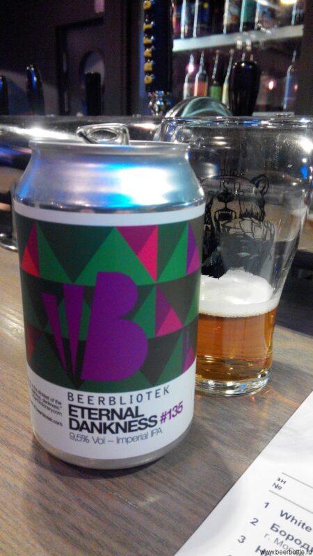 Пиво Eternal Dankness