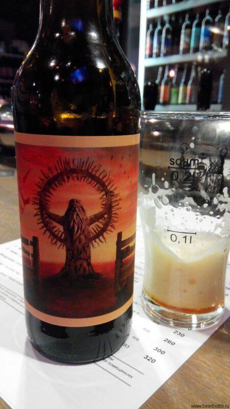 Пиво от Pühaste Brewery