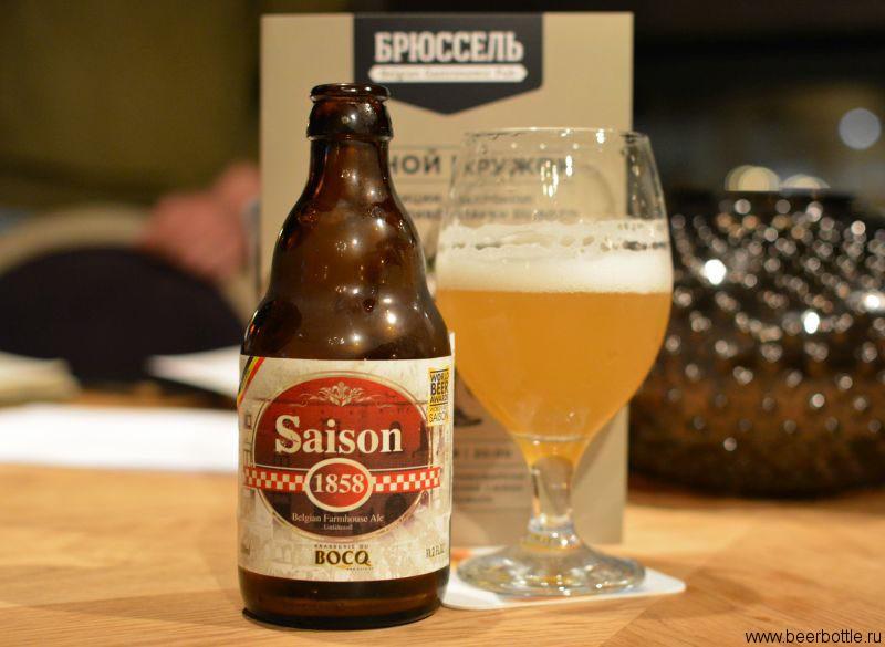 Пиво Saison 1858