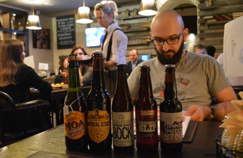 Пиво и Альберт