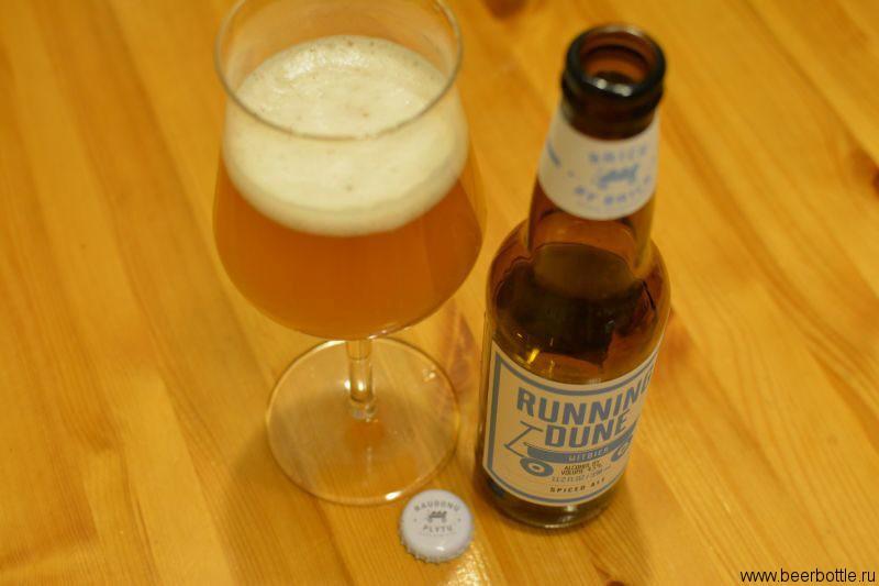 Пиво Running Dune