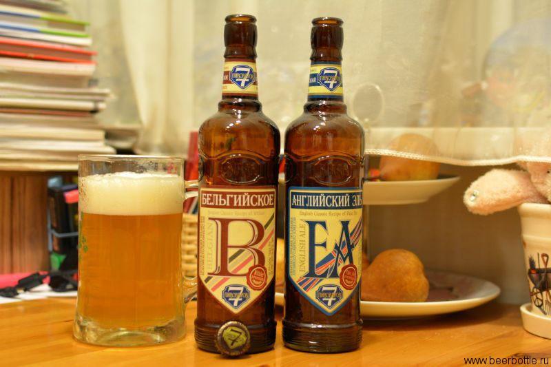 Пиво 7 пивоваров