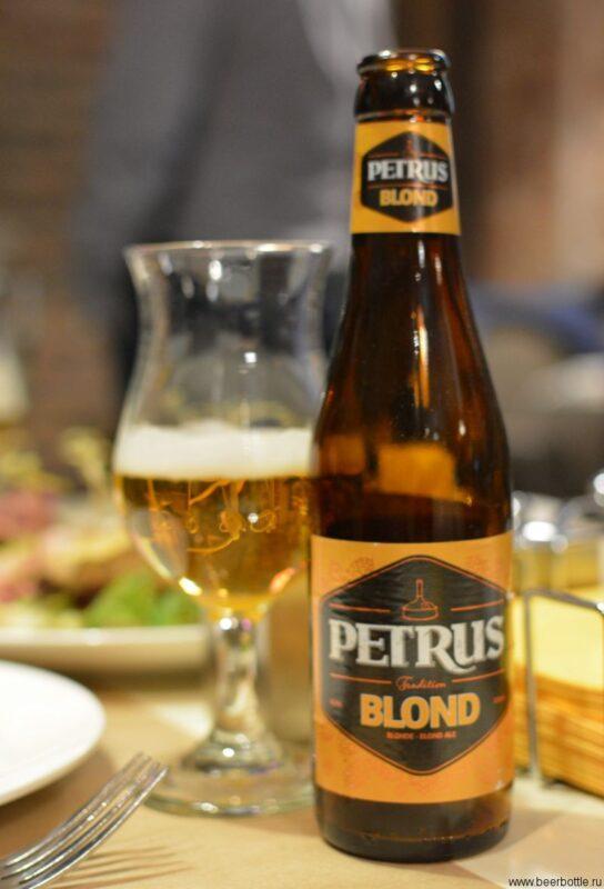 Пиво Petrus blond