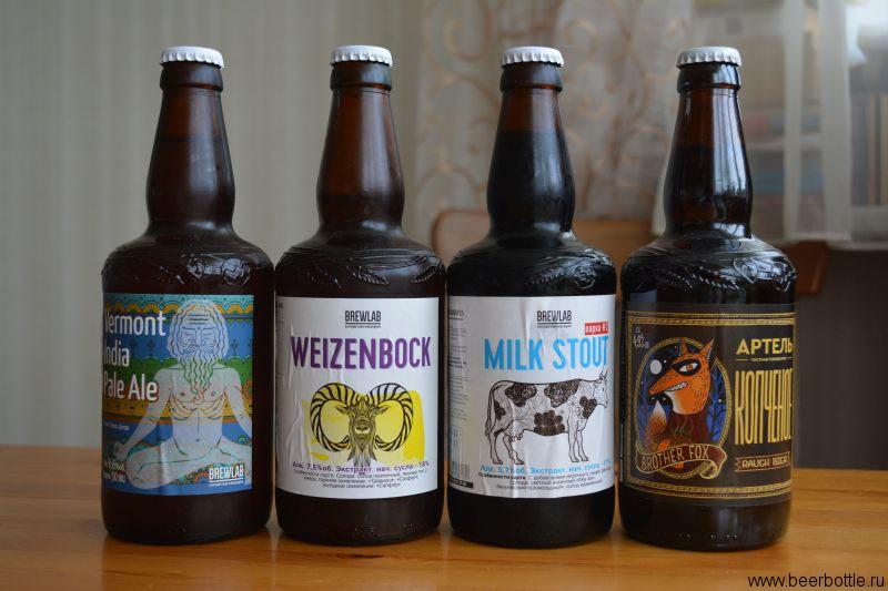 Пиво BrewLab