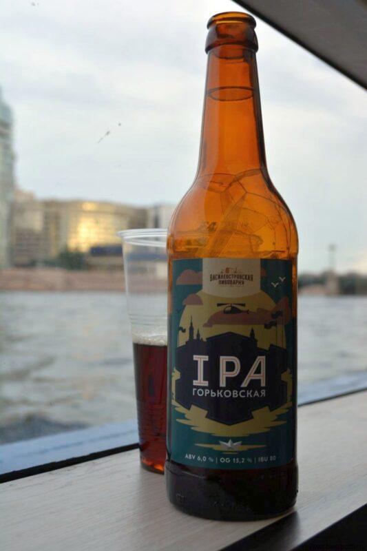 Пиво Горьковская IPA