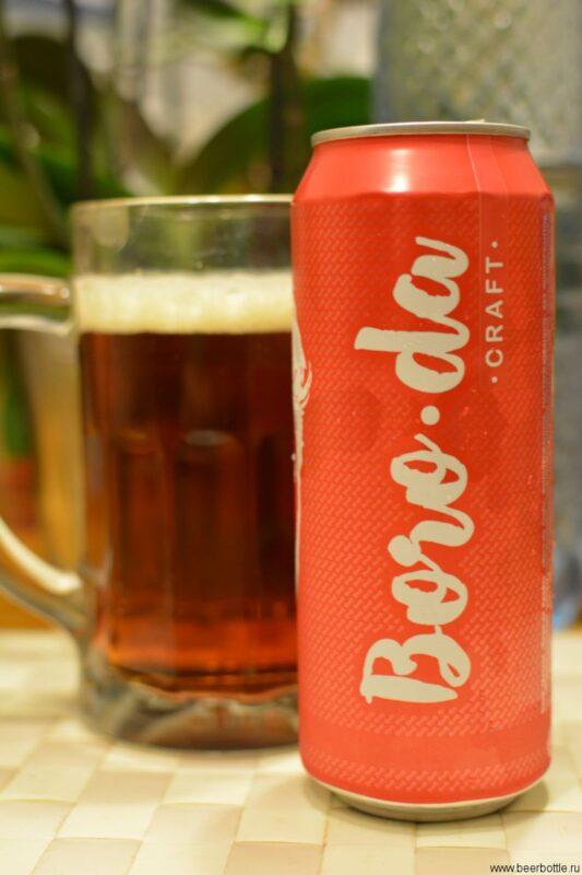 Пиво Boro-da Craft