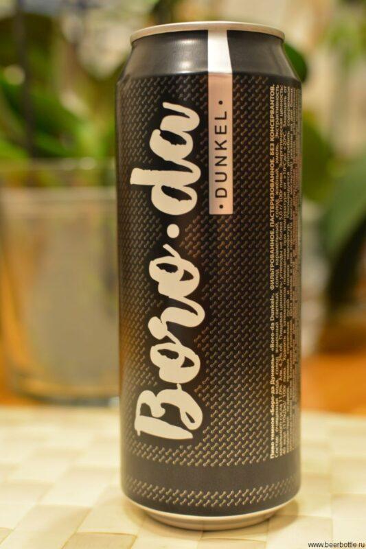 Пиво Boro-da Dunkel