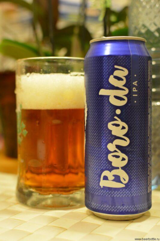 Пиво Boro-da  IPA