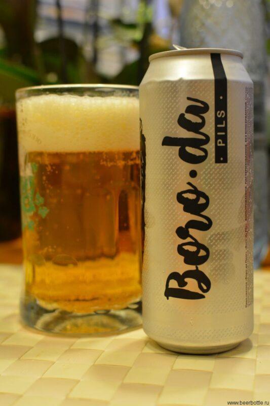 Пиво Boroda Pils