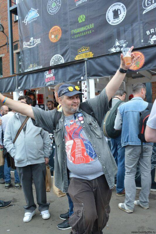 Пивной фествиаль Craft Depot Fest 2017