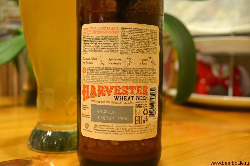 Пиво Harvester