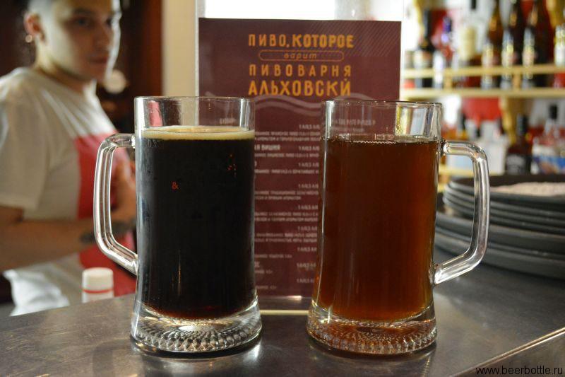 пиво Альховски
