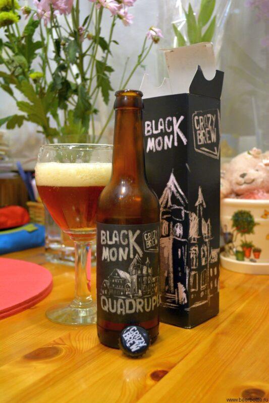 Пиво Black Monk