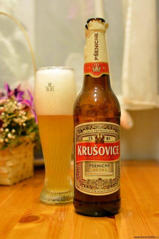 Пиво Krušovice Pšenicne Royal (Крушовице Пшеничне)