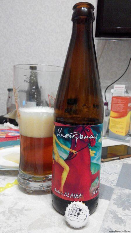 Пиво Ипатерапия