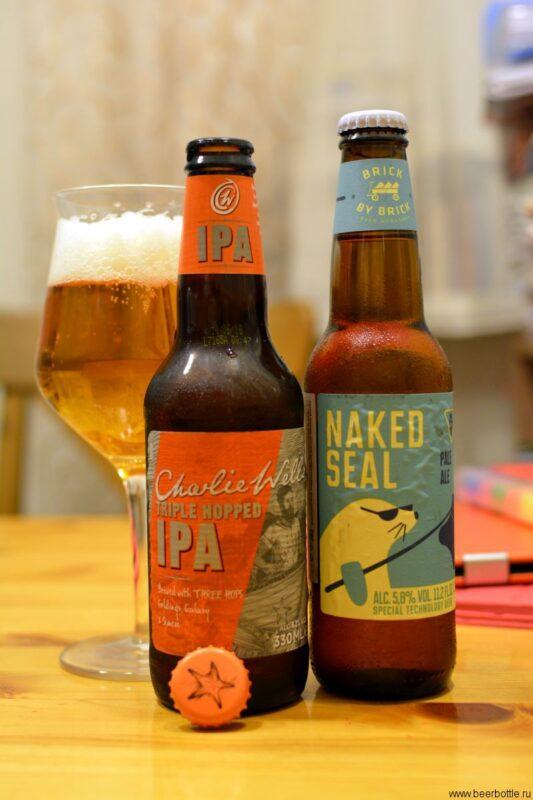 Пиво Charlie Wells Triple Hopped и Naked Seal