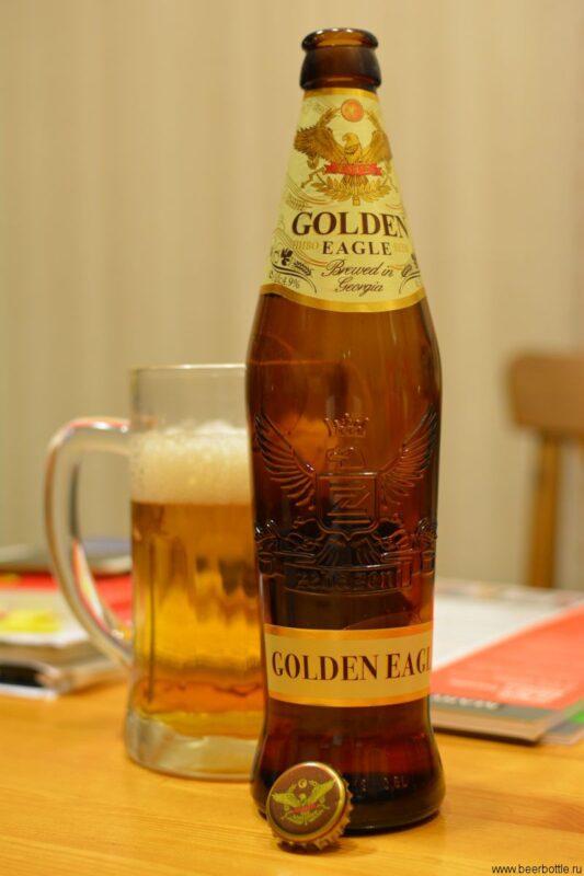 Пиво Golden Eagle