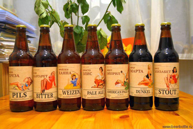 Пиво от Green Light Brewery