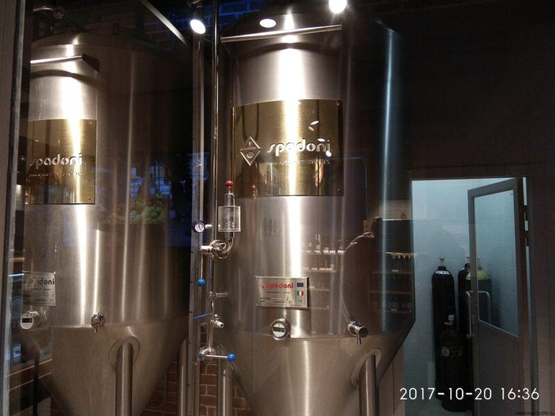 Пивоарня La Birra