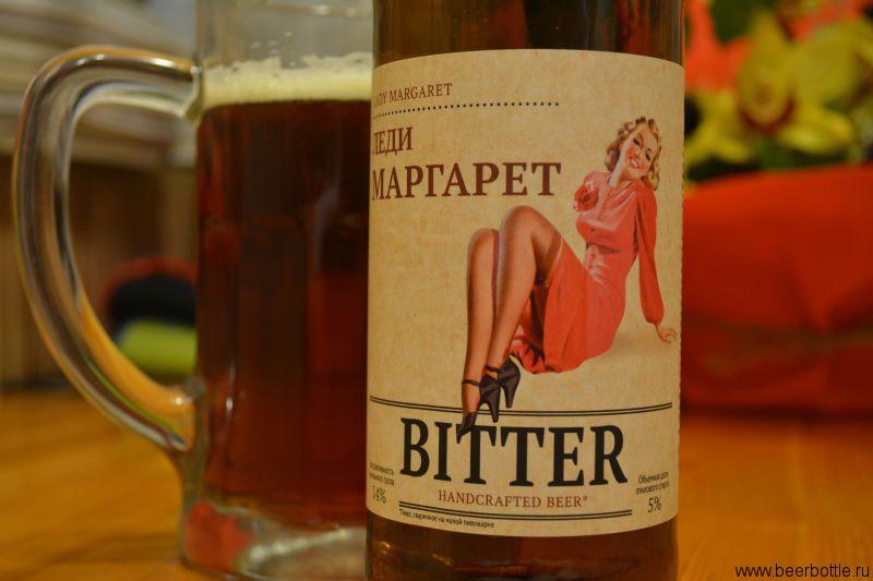 Пиво Леди Маргарет