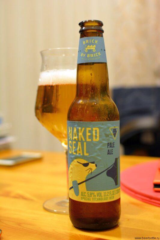 Пиво Naked Seal
