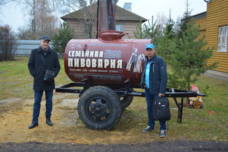 Пивоварня Шварцкайзер