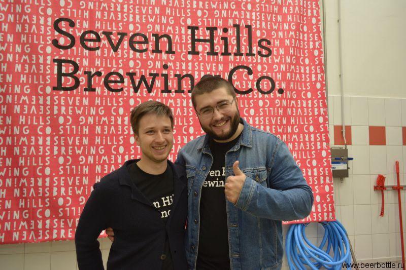 Пивоварня Seven Hills