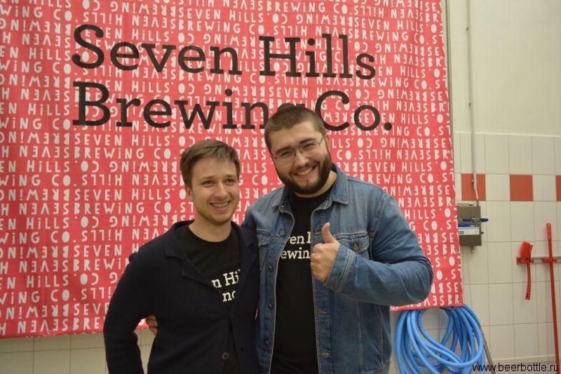 Открытие пивоварни Seven Hils