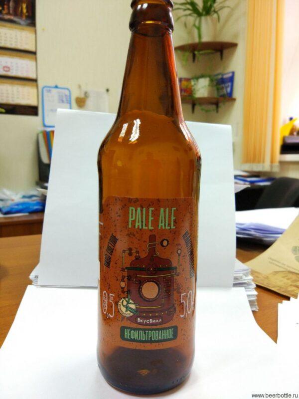 Pale Ale  с розмарином