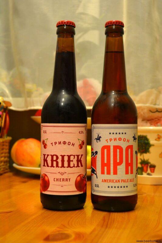 Пиво Трифон APA и Kriek