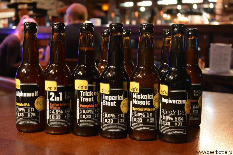 Пиво Satoshi brewery