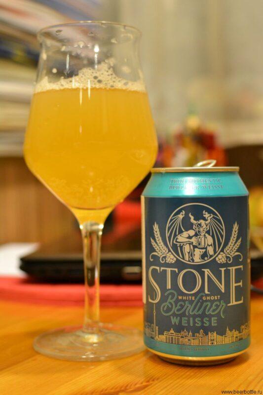 Пиво Stone White Ghost Berliner Weisse