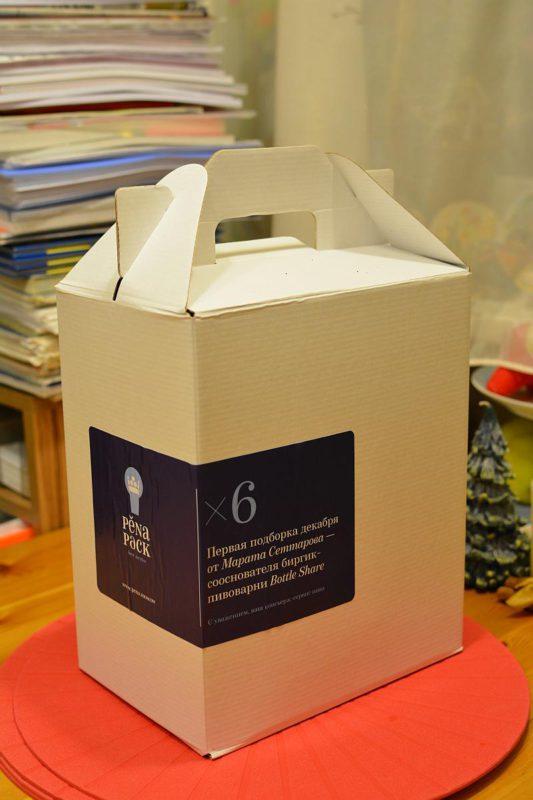 Коробка Pena Pack