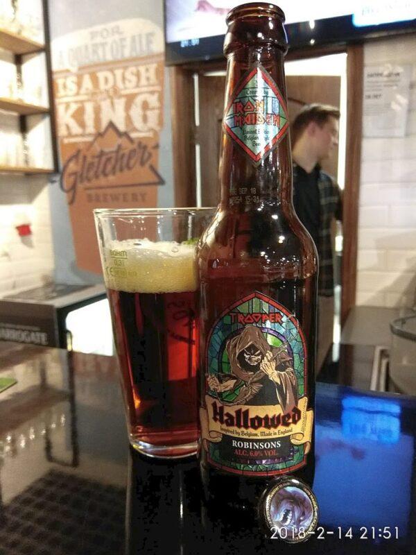 Пиво Trooper Hallowed