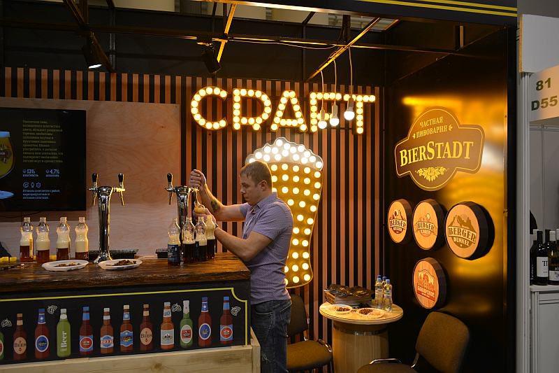 Пиво BierStadt
