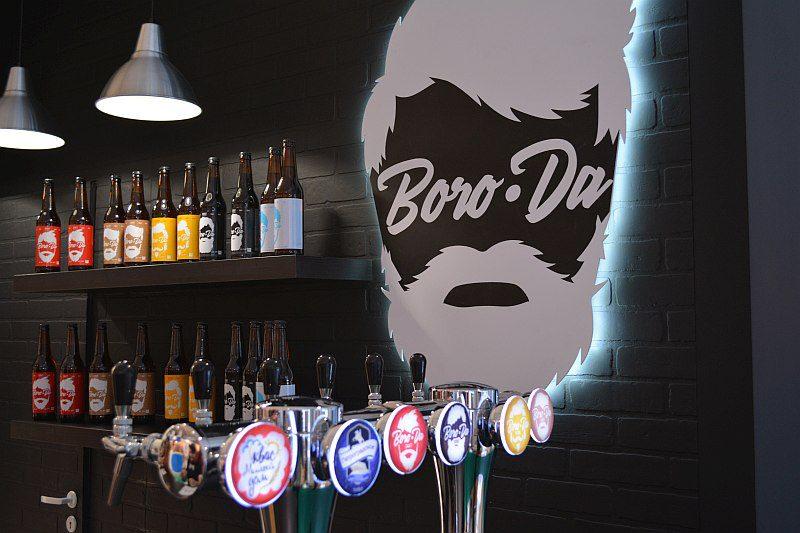 Пиво Boro Da