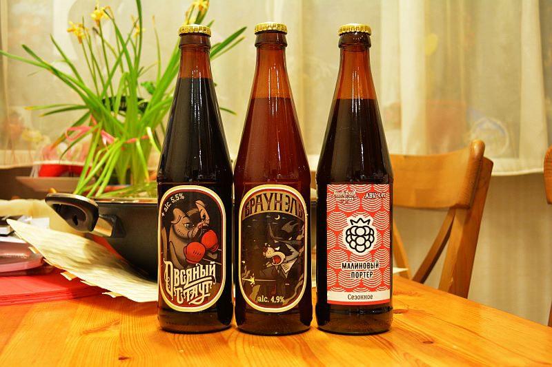 Малаховское пиво