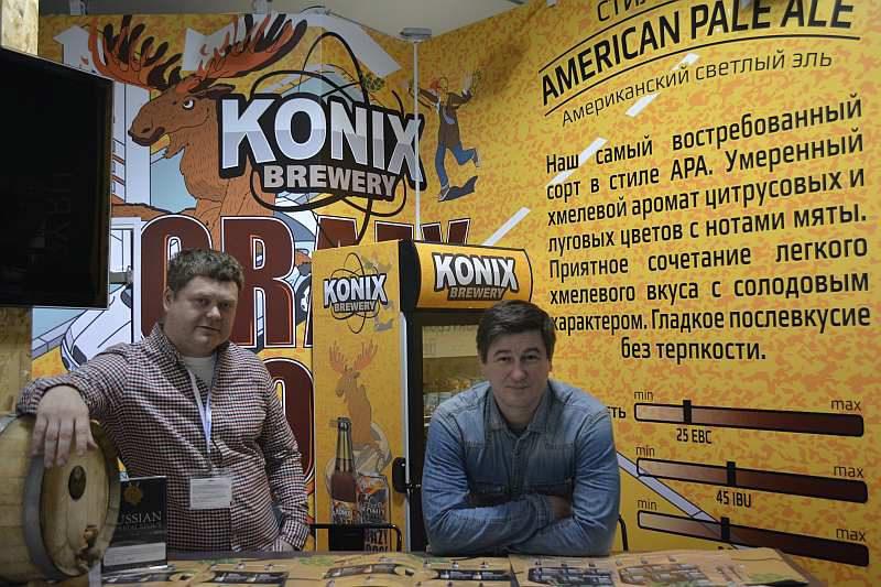 KONIX на Продэкспо 2018