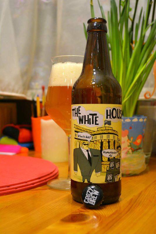 Пиво THE WHITE H.O.U.S.E.