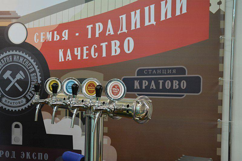 Частная Пивоварня Инженера Воробьева