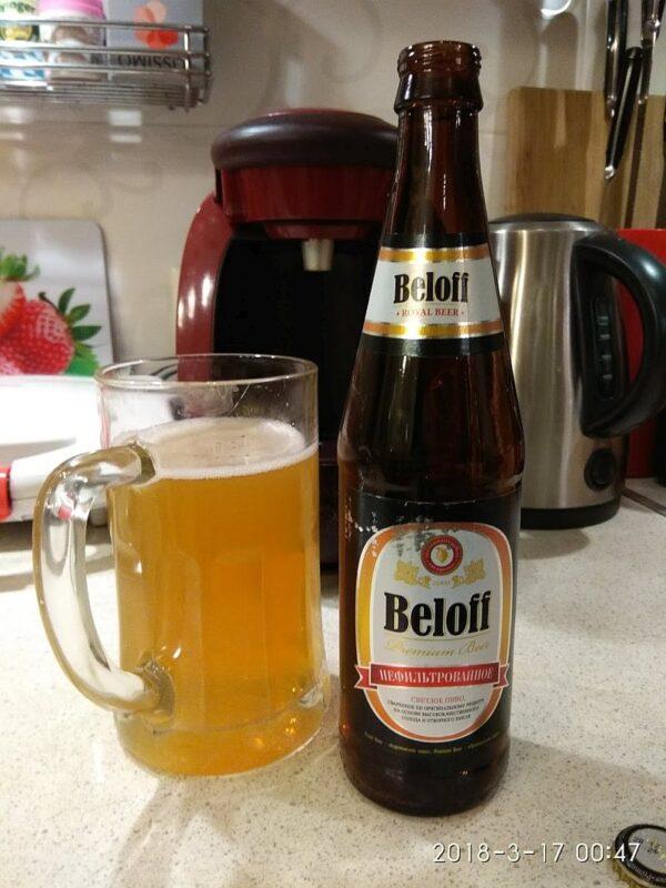 Пиво Визит Beloff