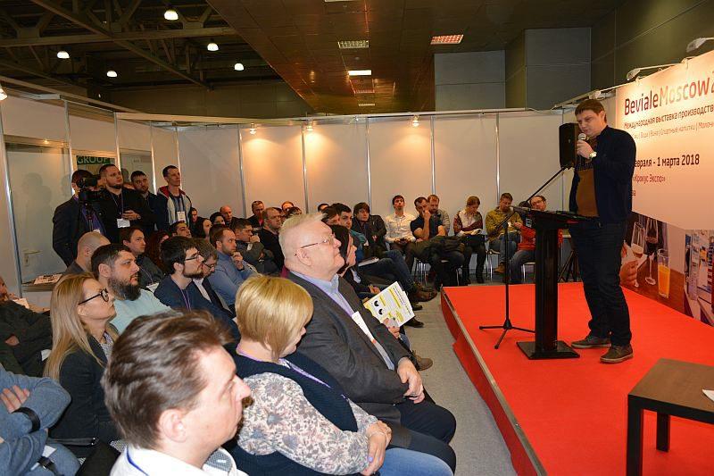 Бизнес-семинар Beviale Moscow 2018