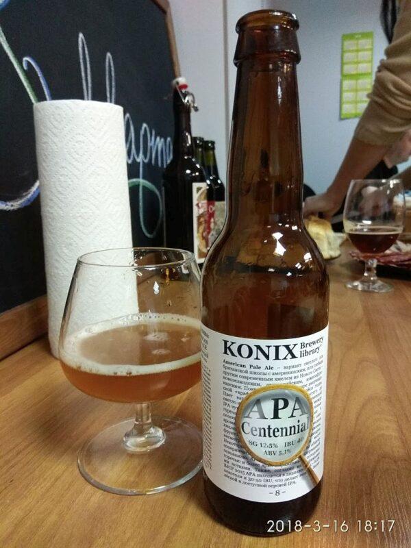 Пиво KONIX APA Centennial