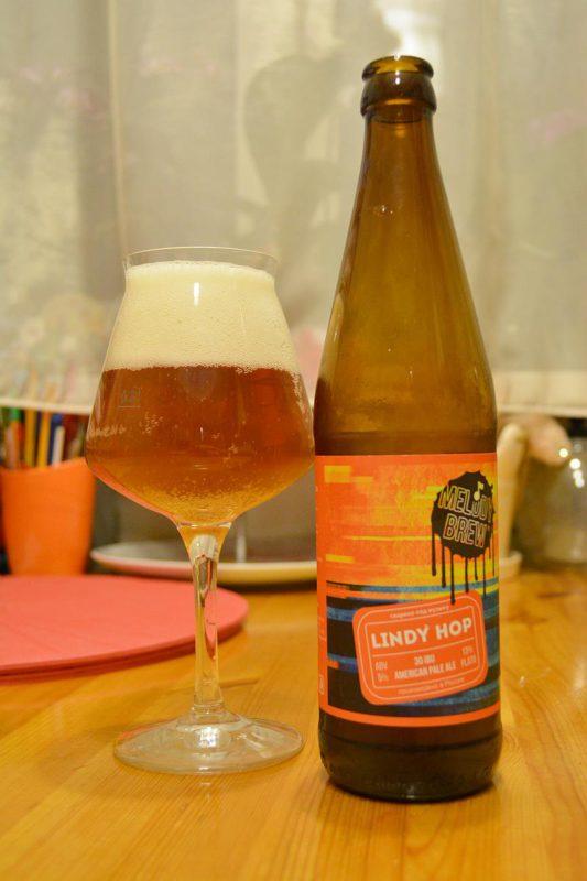 Пиво Lindy Hop