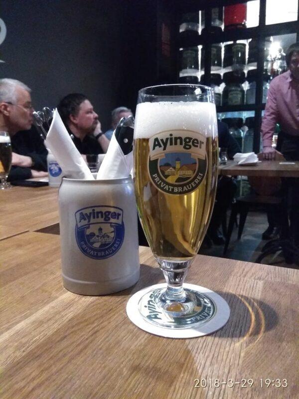 Пиво Ayinger Pils