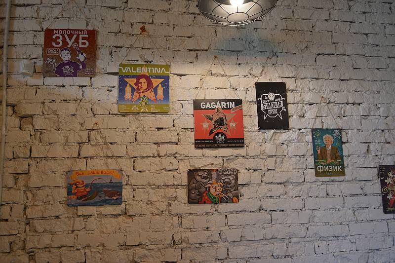 Магазин-бар Samovar craft beer shop