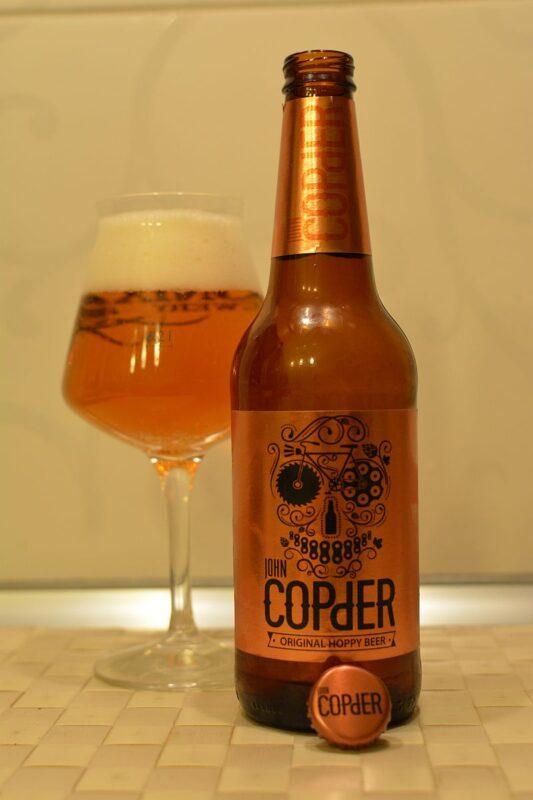 Пиво John Copper