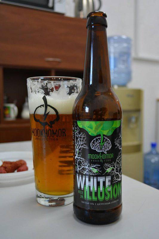 Пиво White Illusion