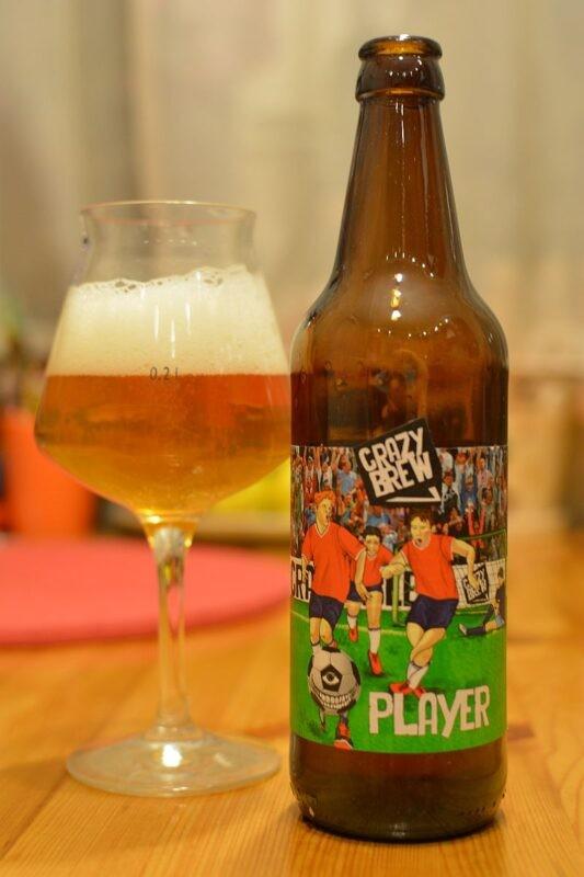 Пиво Player