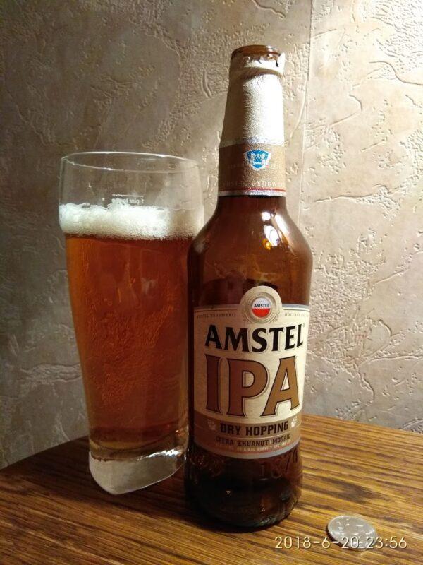 Пиво Amstel IPA